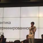 Фото Яндекс